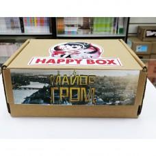 Happy Box Майор Гром