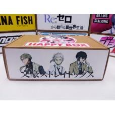 Mini Happy Box Великий из бродячих псов