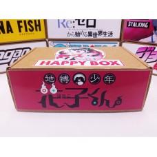 Mini Happy Box Туалетный мальчик Ханако