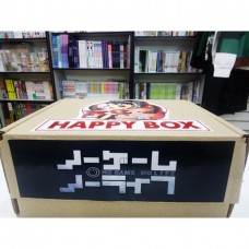 HappyBox No Game No Life