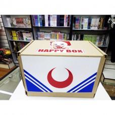 Mega Happy Box Sailor Moon