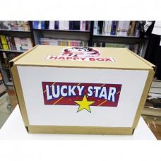 Mega Happy Box Lucky Star