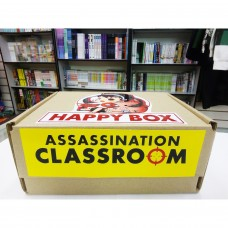 Happy Box Класс убийц