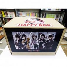 Mega Happy Box великий из бродячих псов