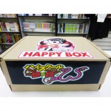 Happy Box High School DxD