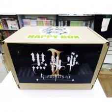 Mega HappyBox Тёмный дворецкий